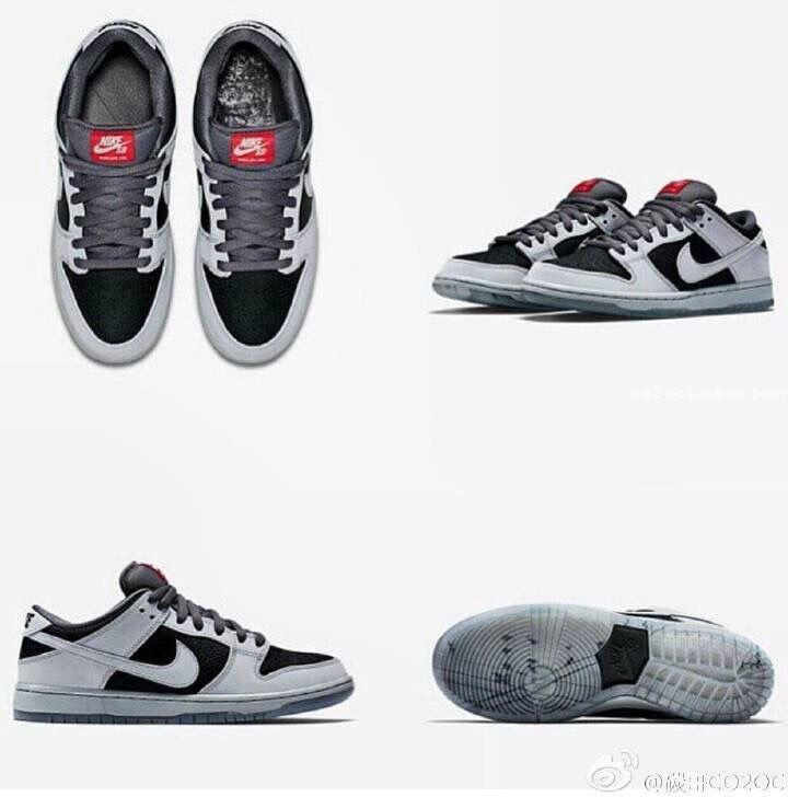 Atlas x Nike SB Dunk Low QS 35mm Grey Black Shoes