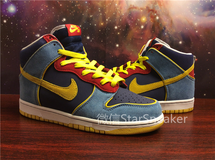 Nike Dunk SB Blue Yellow Red Shoes