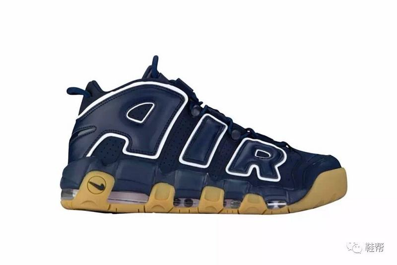 Nike Air More Uptempo Blue Gum Shoes