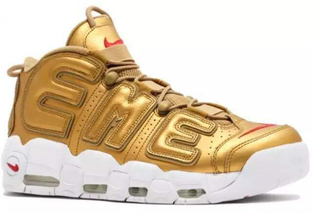 Nike Air More Uptempo Gold White Shoes