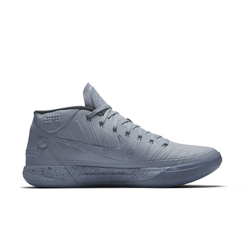Nike Kobe A.D. Mid All Grey Shoes