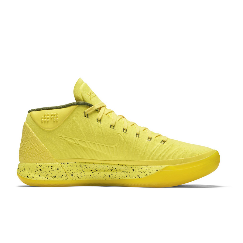 Nike Kobe A.D. Mid All Yellow Shoes