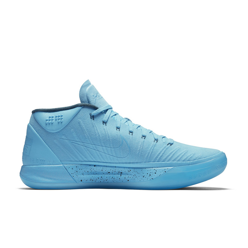 Nike Kobe A.D. Mid Laker Blue Shoes