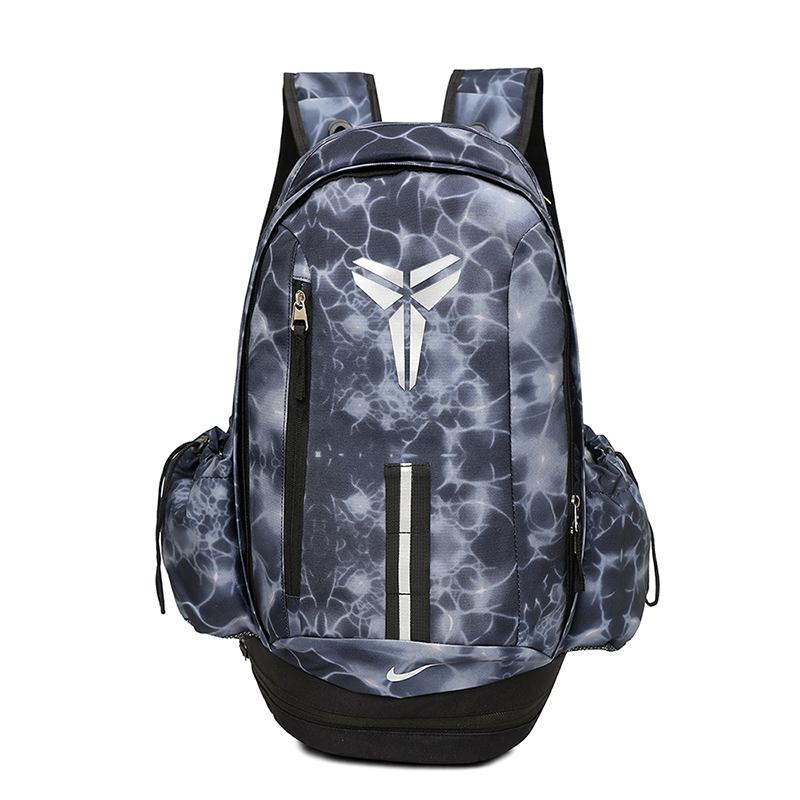 627fbbbdbf Nike Kobe Lighting Backpack Black Grey White