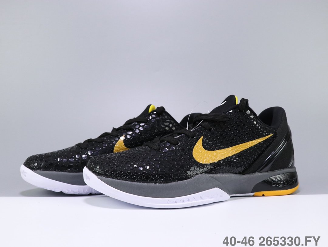 Nike Kobe VI Protro Del Sol Black Yellow Shoes