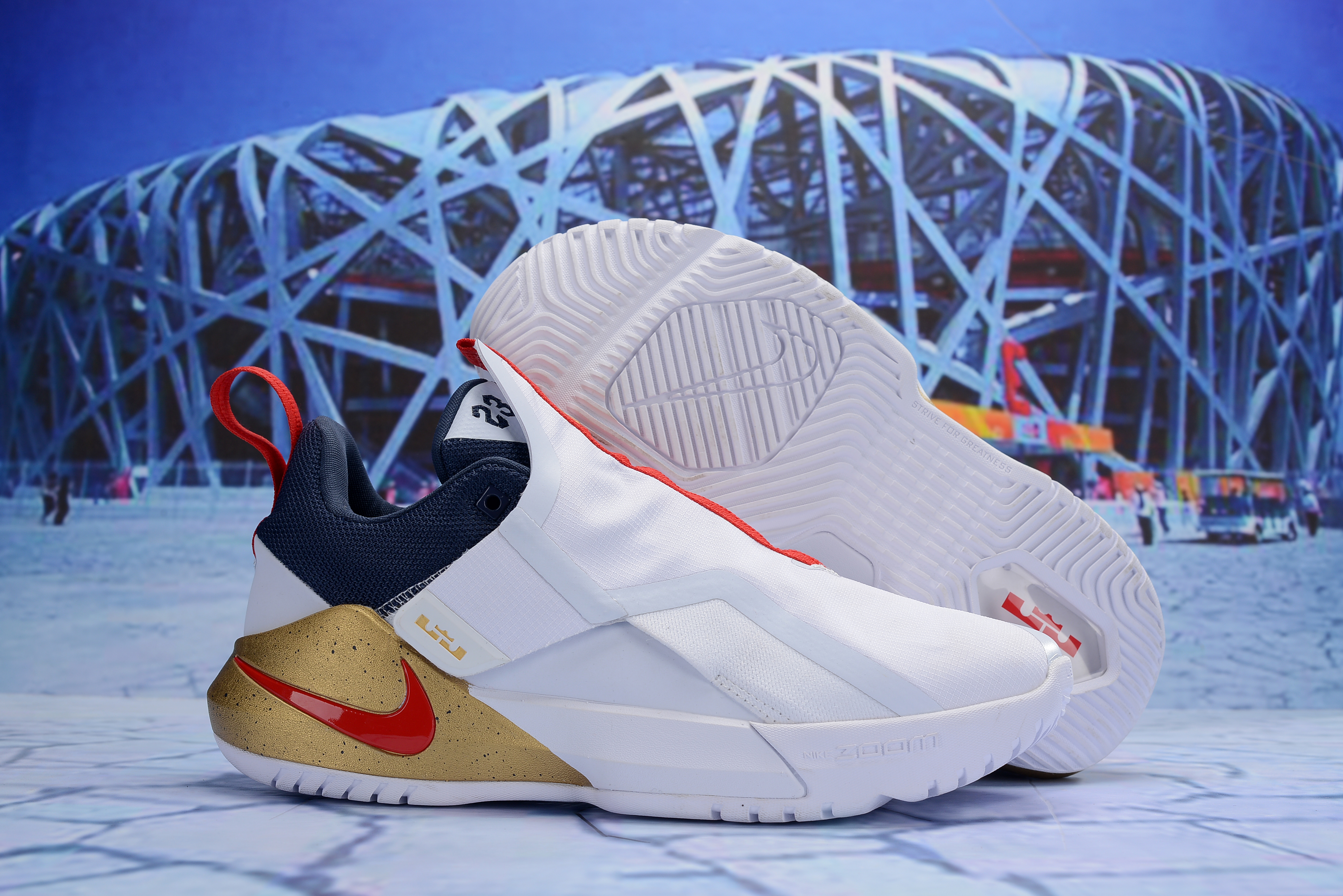 Nike LeBron Ambassador 11 White Red Gold Blue Shoes