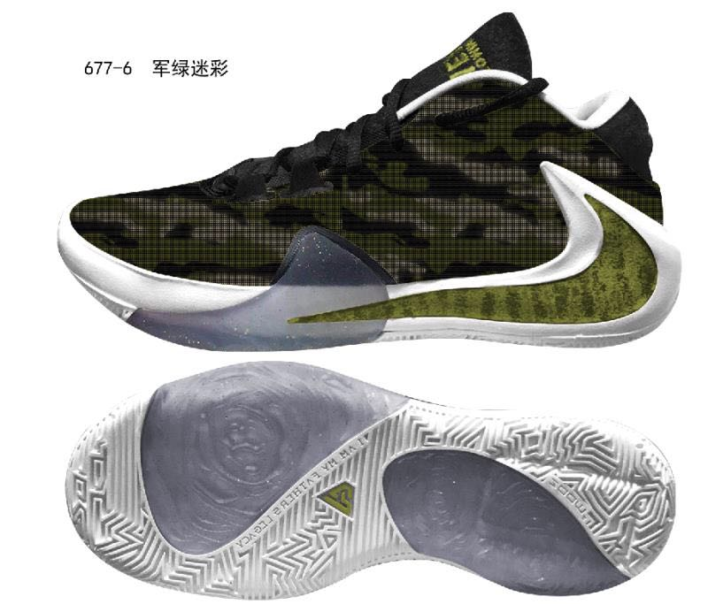 Nike Zoom Freak 1 Army Green Black White Shoes