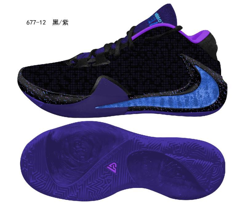 Nike Zoom Freak 1 Black Purple Shoes