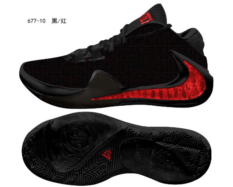 Nike Zoom Freak 1 Black Red Shoes