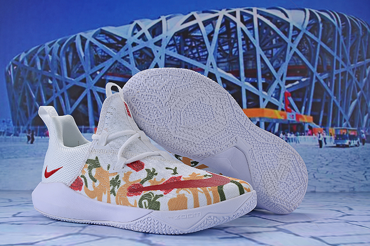 Nike Zoom Shift 2 EP Flor Red White Shoes
