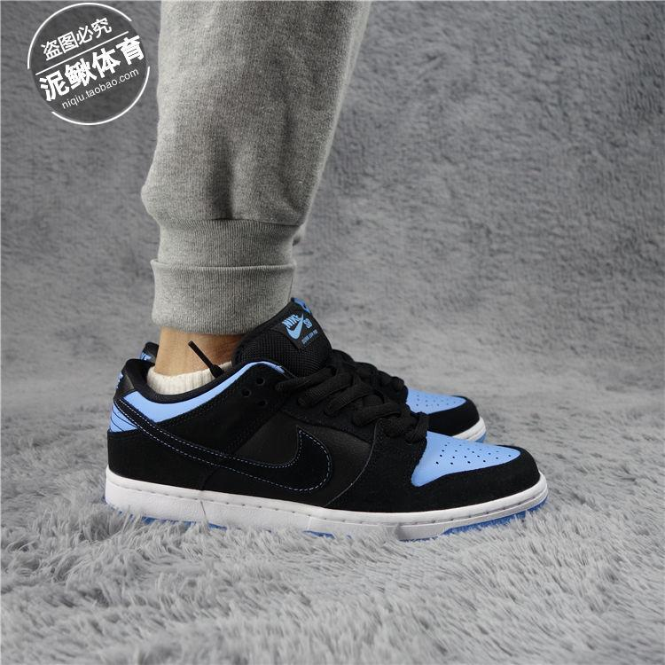 Nike Dunk Low Black Blue Shoes