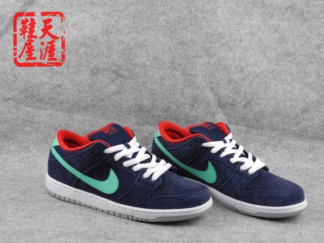 Nike Dunk Low Deep Blue Mint Red Shoes