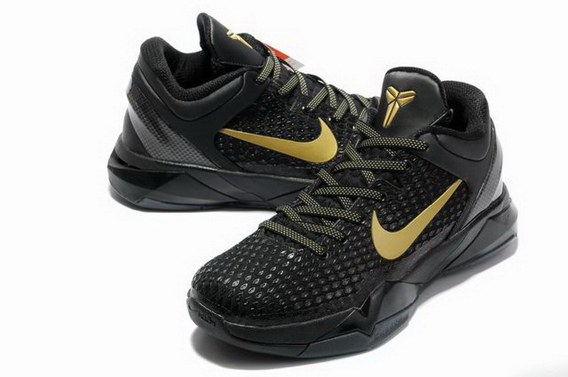 Nike Kobe Bryant 7 Elite Black Gold Shoes