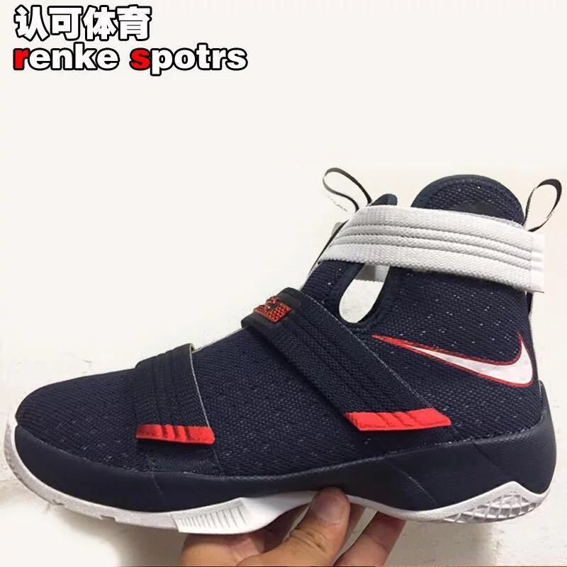 Nike Lebron Soldier 10 Deep Blue White Reddish Orange Shoes